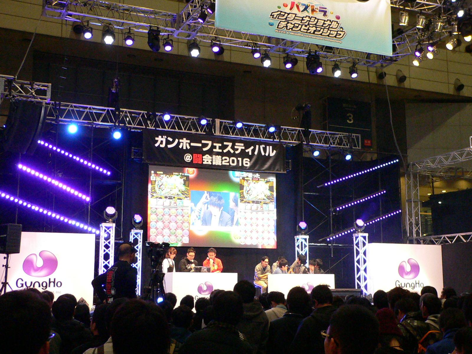 闘会議2016-news20160226-2.JPG