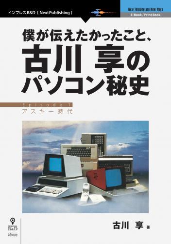 N00247-cover.jpg