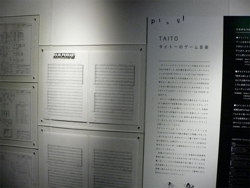 astg2_8.jpg