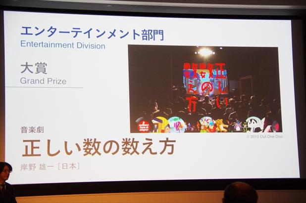 受賞者発表会写真08.jpg