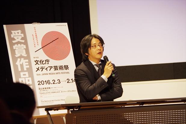 受賞者発表会写真10.jpg