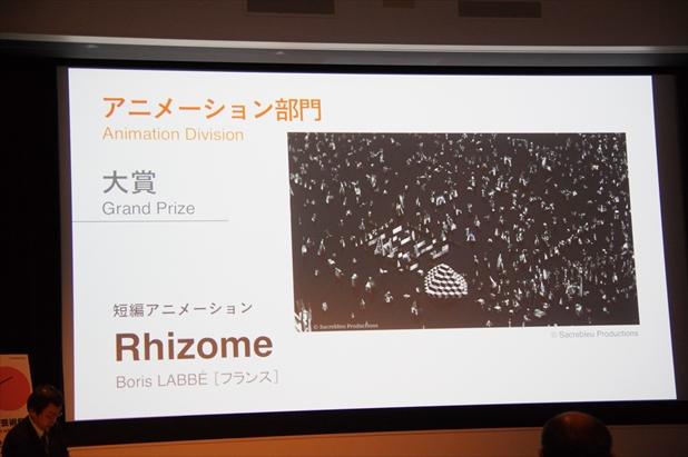 受賞者発表会写真11.jpg