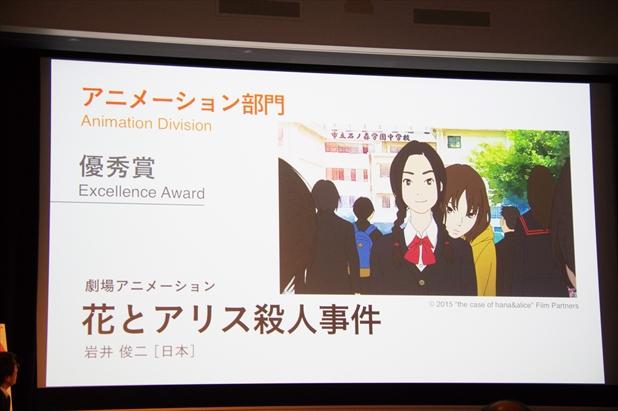 受賞者発表会写真13.jpg