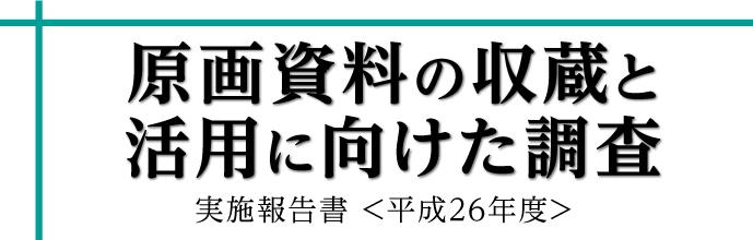 banner-03.jpg