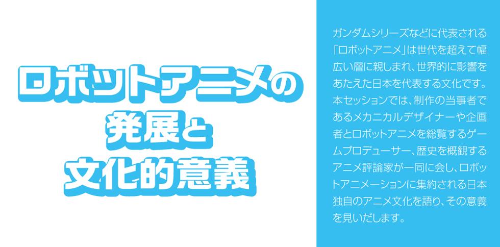 banner_B_06r.jpg