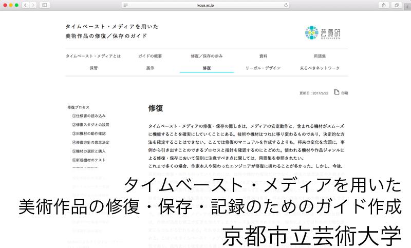 ichigei-view6.png