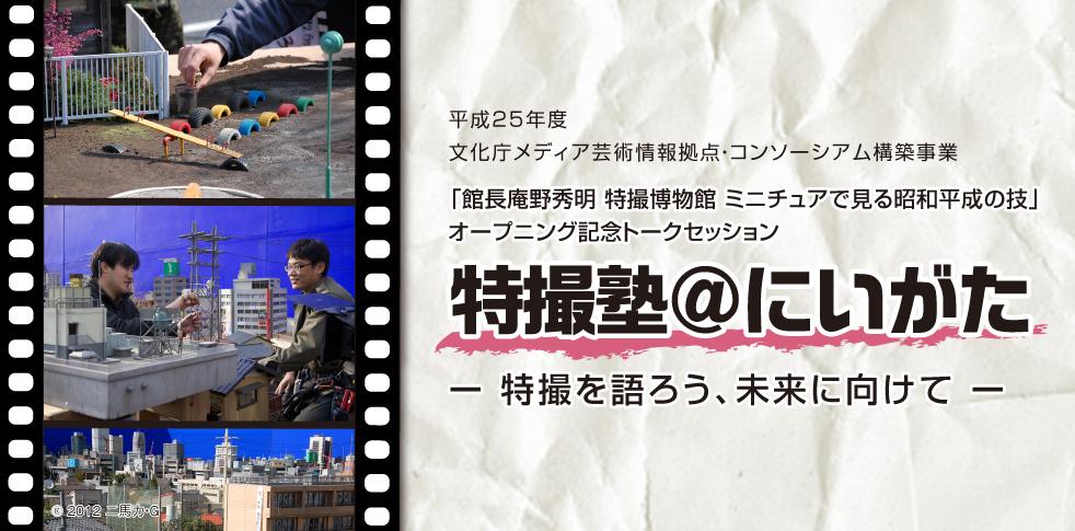 banner_B_05_03.jpg
