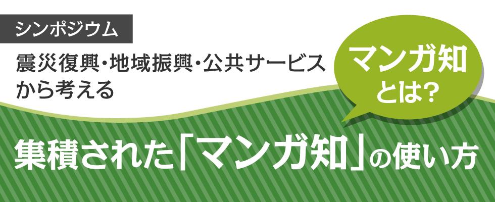 mangachi_big.jpg