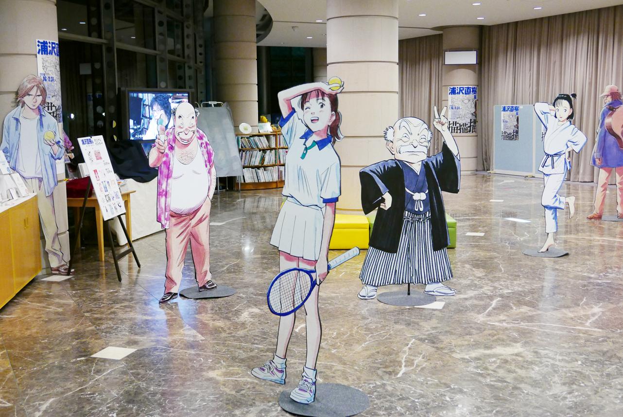 20160207浦沢直樹展会場風景1.JPG