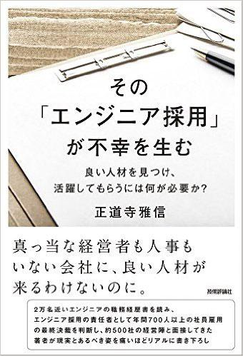 book-rec.jpg