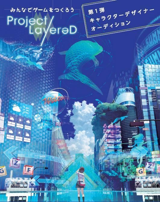 projectlayered1.jpg
