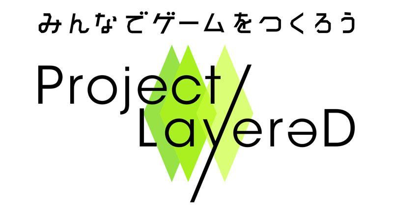 projectlayered6.jpg