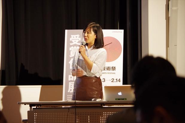 受賞者発表会写真06.jpg