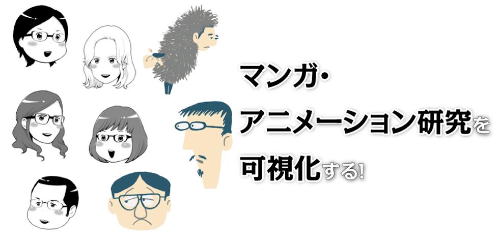 manga-and-anime2.jpg