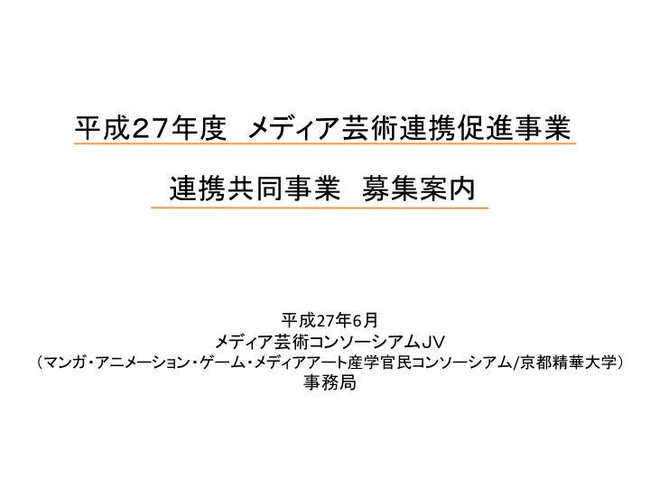 project_20150611_mv.png