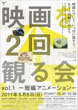 ycam-education-ph2.jpg