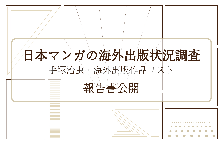 banner-09.jpg