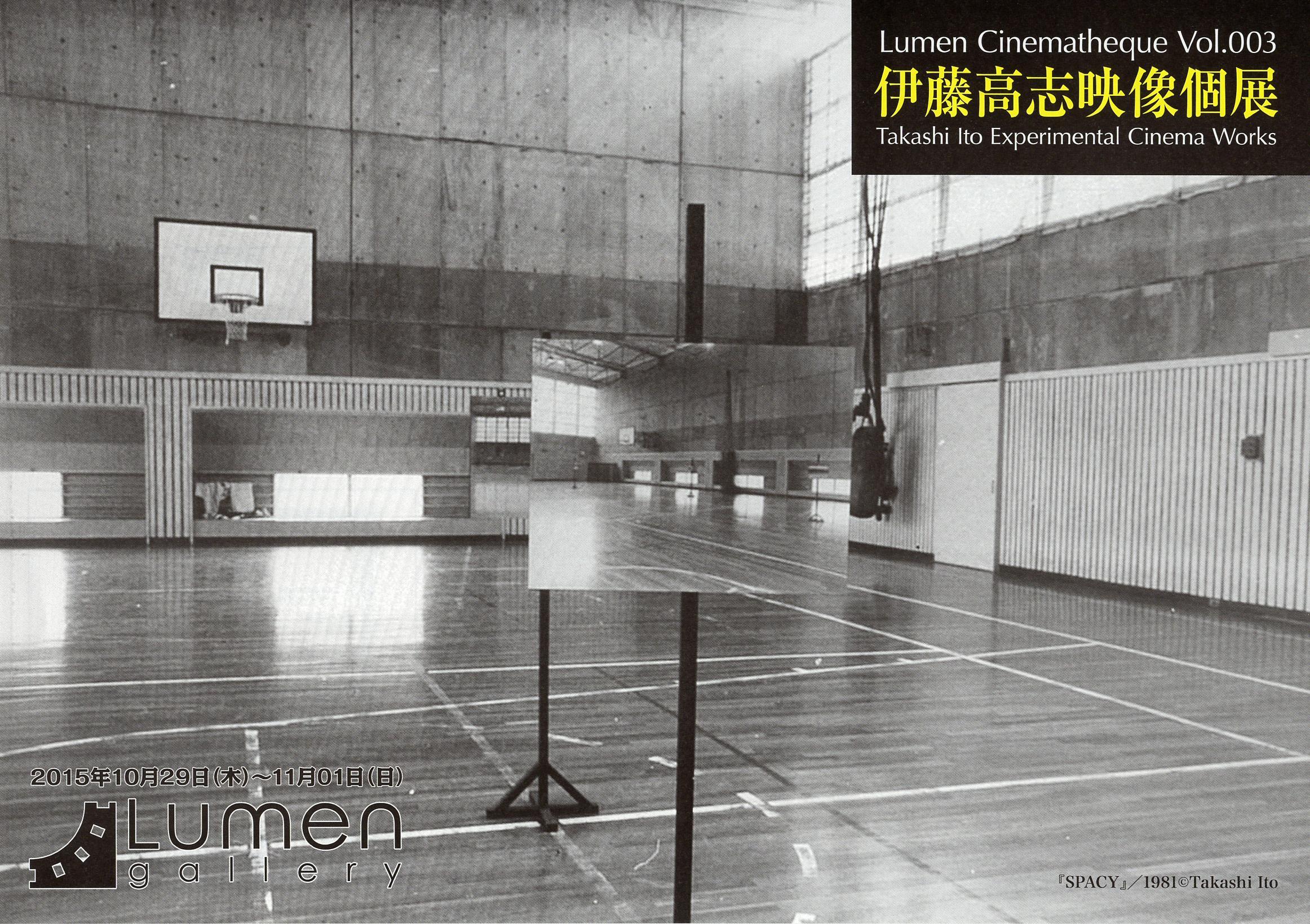 report_takashima_itou01.JPG